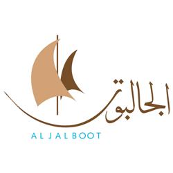 galboot
