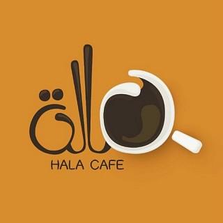 HALA CAFE