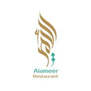 Alameer Restaurant