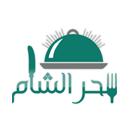 Saher Alsham