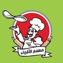 Alaqrebaa Restaurant