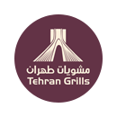 Tehran Grills