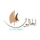 Aljalboot Fish Restaurant