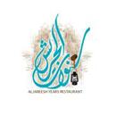 Aljareesh years Restaurant