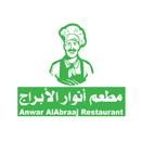 Anwar Alabraj Restaurant