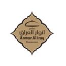 Anwar Aliraq