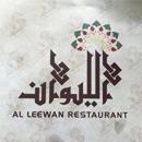 Al Leewan Restaurant