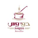 Daqoos Restaurant
