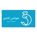 Dwahi Al Khaleej