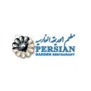 Persian Garden Restaurant