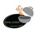 Sahel Alreef