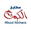 alkout kitchens