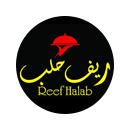 Reef Halab