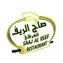 saaj alreef aliraqi
