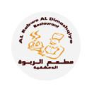 al rabwah al demashqiah