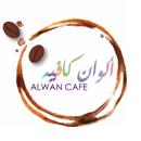 alwan Cafe