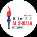 Al Shoala Restaurant
