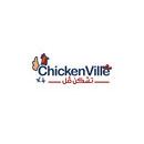 Chicken Ville