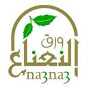 Waraq Na3na3