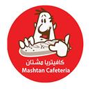 Cafteria Mashtan